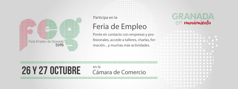 Cartel de la I Feria de empleo de Granada 2015